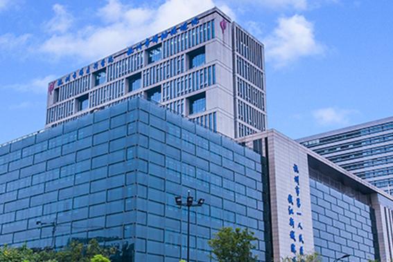 杭州市妇产科医院(杭州市妇幼保健院)